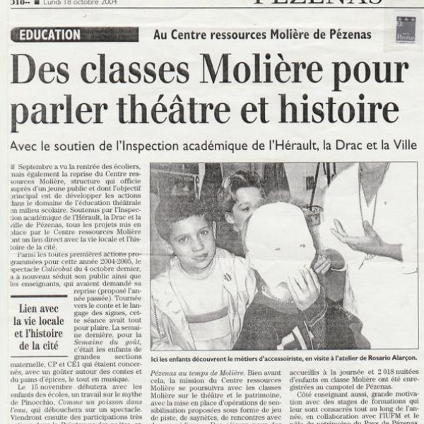 Presse Théâtre de Carton